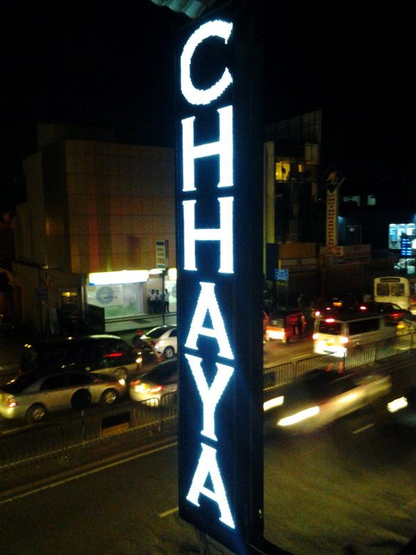 Order LED sign boards